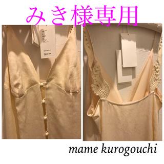 マメ(mame)のみき様専用❤️mame kurogouchi ボタニカルジャガード ワンピース(ロングワンピース/マキシワンピース)