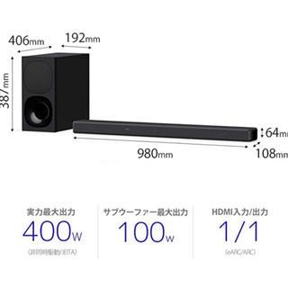 SONY - SONY HT-G700 サウンドバー スピーカー 長期保証付