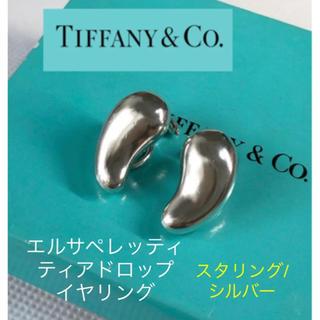 Tiffany & Co. - 美品✨ティファニー エルサペレッティ ティアドロップ イヤリング スタリング