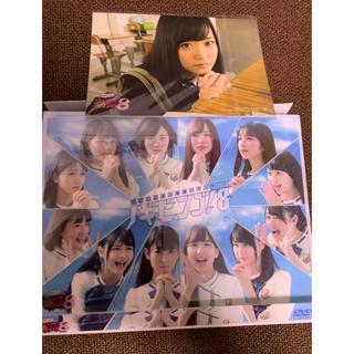乃木坂46 - NOGIBINGO8 DVD  ポストカード付