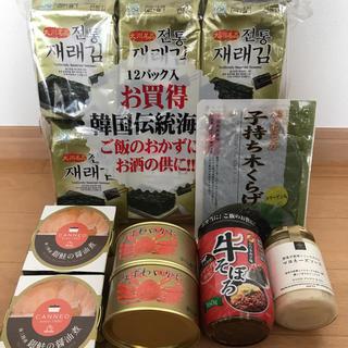 缶詰め&ご飯のお供 8点まとめ売り(缶詰/瓶詰)