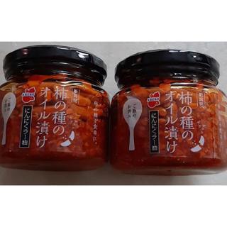 柿の種のオイル漬け にんにくラー油 2個セット(缶詰/瓶詰)