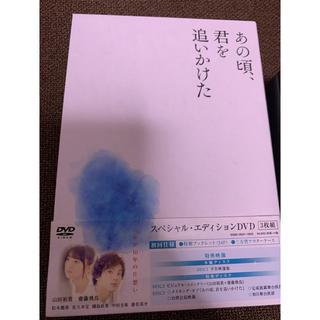 ノギザカフォーティーシックス(乃木坂46)のあの頃、君を追いかけた DVD 初回仕様(アイドルグッズ)