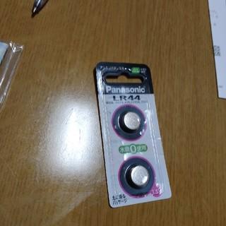 Panasonic LR44型 ボタン電池 お買い得☆(その他)