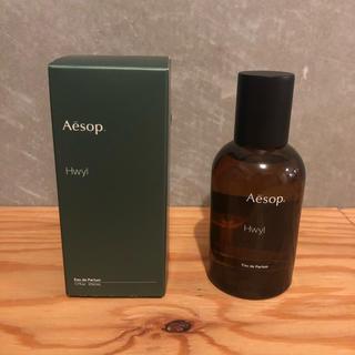 Aesop - Aesop ヒュイル 50ml Hwyl