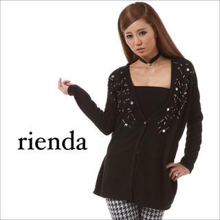 rienda - rienda ドルマンビジューカーディガン♡リップサービス リゼクシー ムルーア