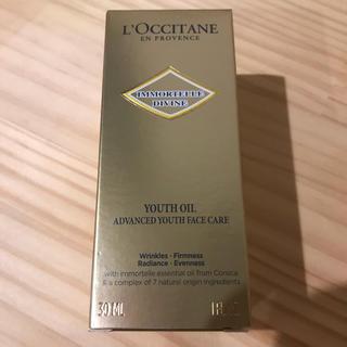 ロクシタン(L'OCCITANE)のロクシタン ディヴァイン インテンシヴオイル (ブースター/導入液)