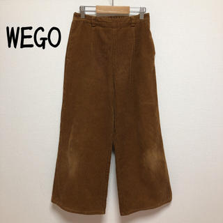 ウィゴー(WEGO)のWEGO BROWNY コーデュロイパンツ(カジュアルパンツ)