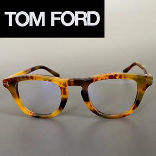 トムフォード(TOM FORD)のTOM FORD トムフォード べっ甲 サングラス メガネ  キムタク(サングラス/メガネ)