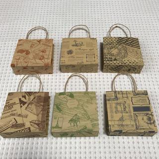★ハンドメイド★ アンティーク柄 紙袋 6枚  ①(カード/レター/ラッピング)