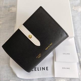 セリーヌ(celine)の❤大人気❤CELINE セリーヌ 折り財布(財布)