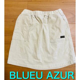 ミキハウス(mikihouse)のBlUEU AZUR スカート 140サイズ(スカート)
