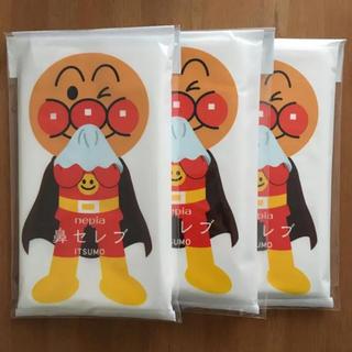 アンパンマン(アンパンマン)の新品未開封 アンパンマン 鼻セレブ ティッシュ 3セット(キャラクターグッズ)