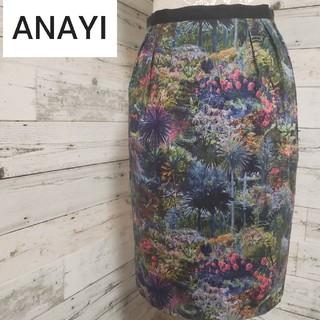 ANAYI - 【タグ付き】anayiスカート