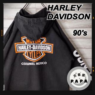 ハーレーダビッドソン(Harley Davidson)の【激レア!!】ハーレーダビッドソン✈︎パーカー cozumel mexico(パーカー)