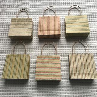 ★ハンドメイド★ ボーダー  紙袋 6枚      (15)(カード/レター/ラッピング)