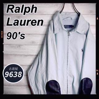 ラルフローレン(Ralph Lauren)の【激レア!!】ラルフローレン ✈︎エルボーパッチ付き スイングトップ(ブルゾン)