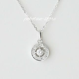 ヴァンドームアオヤマ(Vendome Aoyama)の【ヴァンドーム】K18WG  ダイヤモンド  ネックレス 0.14ct(ネックレス)