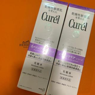 Curel - キュレル  エイジング 化粧水