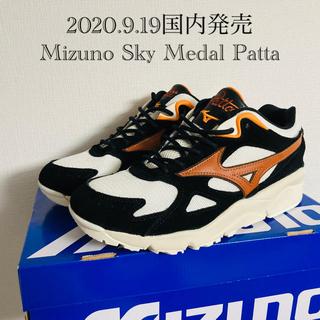 ミズノ(MIZUNO)のMizuno Sky Medal Patta(スニーカー)