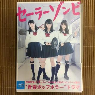 AKB48 - AKB48 セーラーゾンビ Blu-ray&DVD BOX〈5枚組〉