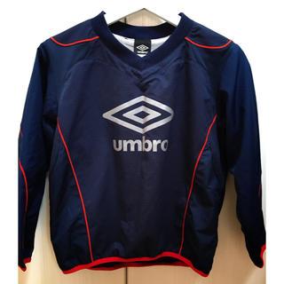 UMBRO - UMBRO アンブロ  サッカー向け ウィンドブレーカー  男の子
