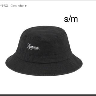 シュプリーム(Supreme)のSupreme GORE-TEX Crusher hat Black (ハット)