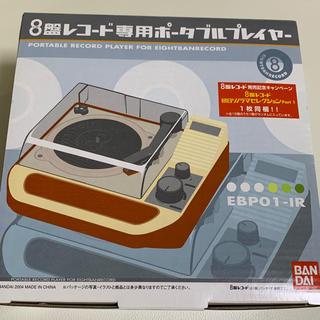 バンダイ(BANDAI)のバンダイ 8盤レコード専用ポータブルプレイヤー(ポータブルプレーヤー)