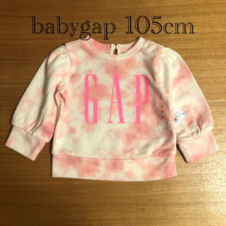 babyGAP - babygap 105 ロゴトレーナー スウェット ラメ バルーンスリーブ