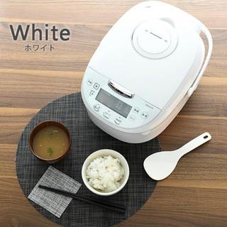 ヤマゼン(山善)の新品✨山善 炊飯器 5.5合 ホワイト(炊飯器)