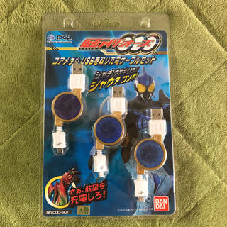 バンダイ(BANDAI)の仮面ライダーオーズ 充電ケーブル セット(バッテリー/充電器)