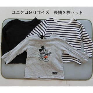 UNIQLO - ユニクロ90サイズ 長袖3枚セット ミッキーマウス ボーダー 黒 肩にボタンあり