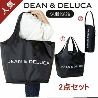 DEAN & DELUCA - DEAN&DELUCA ディーン&デルーカエコバッグ レジかごバッグ