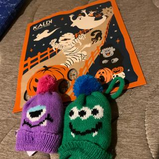 カルディ(KALDI)のKALDIハロウィン🎃ニット帽2点セット(菓子/デザート)