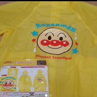 アンパンマン(アンパンマン)のアンパンマンレインコート95(レインコート)