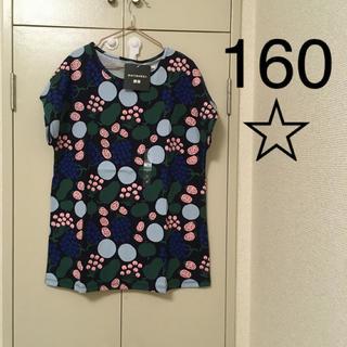 marimekko - マリメッコ UNIQLO 2020ss キッズ Tシャツ 160cm
