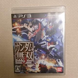 バンダイ(BANDAI)のガンダム無双3 PS3(家庭用ゲームソフト)