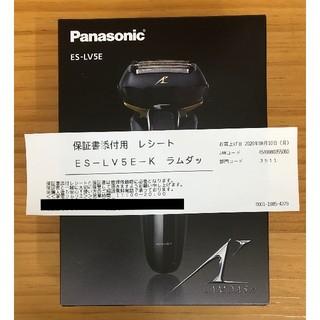 Panasonic - 【新品/未開封】【送料無料】Panasonic ラムダッシュ ES-LV5E-K