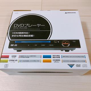 DVDプレイヤー CDプレイヤー ♡ ポイント消化 クーポン消化 送料込み(DVDプレーヤー)