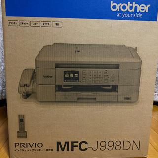 ブラザー(brother)のブラザー brother MFC-J998DN インクジェットプリンター 複合機(PC周辺機器)
