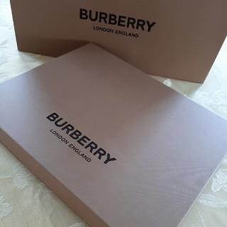 バーバリー(BURBERRY)のバーバリー ギフトボックス ショッパー(ショップ袋)