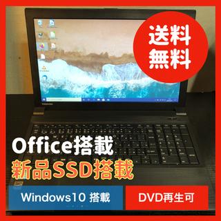 東芝 - 【新品SSD搭載】高性能ノートパソコン3世代cpu搭載/4gb/Win10pro
