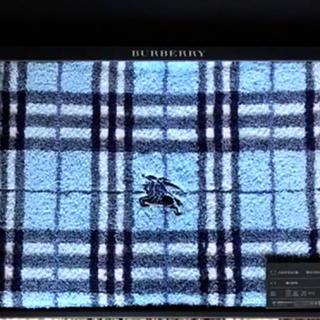 バーバリー(BURBERRY)のバーバリー Burberry 新品未使用 バスタオル ブルー(タオル/バス用品)