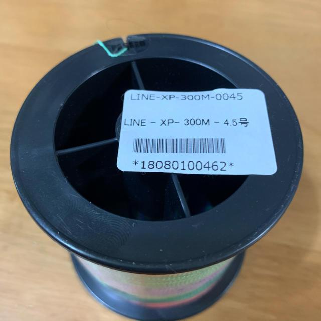 PEライン 4.5号 300m 60lb 5色 マルチカラー 放浪カモメ xp スポーツ/アウトドアのフィッシング(釣り糸/ライン)の商品写真