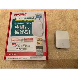 バッファロー(Buffalo)のBUFFALO wifi中継機(PC周辺機器)