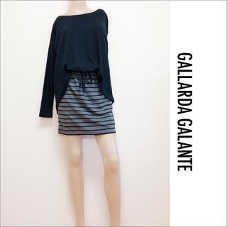 GALLARDA GALANTE - GALLARDA GALANTE ワンピース♡ロペ FRAY I.D ZARA