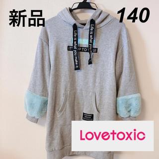 lovetoxic - 新品 タグ付き ラブトキ ワンピース トレーナー フード付き