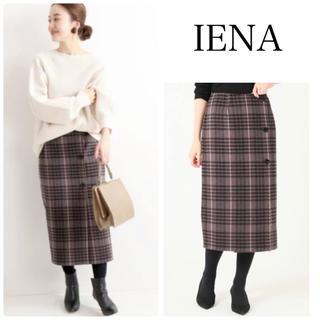 IENA - イエナ 新品 リバーシブルスカート