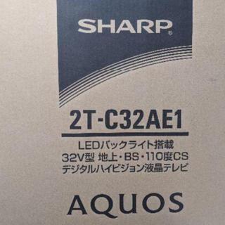 アクオス(AQUOS)のシャープ 液晶テレビ 2TC32AE1(テレビ)