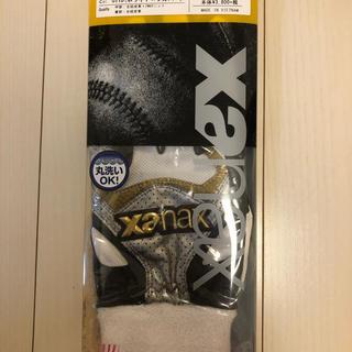ザナックス(Xanax)の【お買い得品】ザナックス バッティング手袋 両手組 BBG-68 (その他)